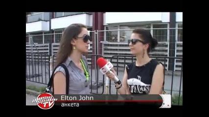 Защо Елтън Джон не яде Бг хляб?