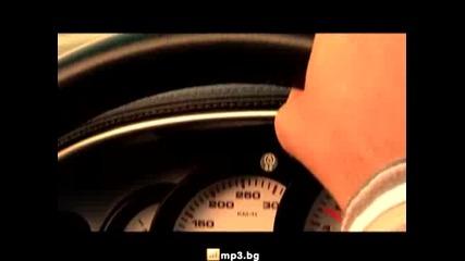 Мери Бойс Бенд - Дългият път към дома (remix)