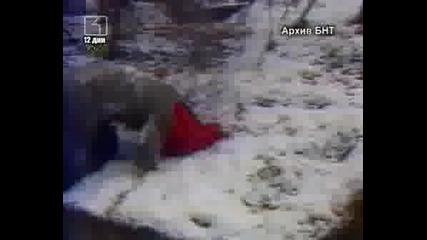 1991г. - Ку - Ку - Слави & Компания - Златно
