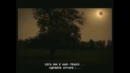 Dragana Mirkovic - Gromovi (превод)