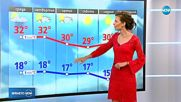 Прогноза за времето (07.08.2018 - централна емисия)