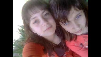 Две Луди Приятелки. . .
