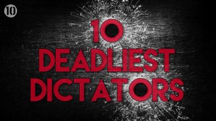 10-те Най-смъртоносни диктатори в историята
