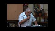 Защото Бог не е Бог на безредие , а на мир - Пастор Фахри Тахиров