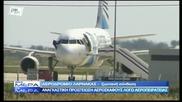 Cyprus: Pilot makes daring escape through window of hijacked EgyptAir plane