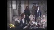 Елиза [и трите сезона] Гафове