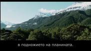 15. Властелинът на пръстените: Бг суб - Двете кули (2002) The Lord of the Rings Extended