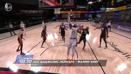 NBA: Лос Анджелис Лейкърс - Маями Хийт на 21 февруари, неделя от 03.30 ч. по DIEMA SPORT 2