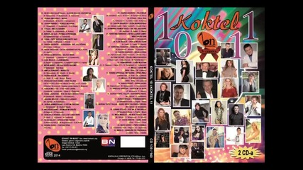 Koktel 10 Stoja Bela Ciganka BN Music 2014