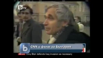 cnn izlytchi film za bylgariq
