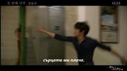 Jung Dong Ha - First Button