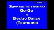 Страхотна мацка танцува...electro Dance