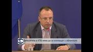 Депозитите в КТБ няма да се изплащат с облигации