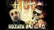 F.o. & Qvkata Dlg - 100 Godini