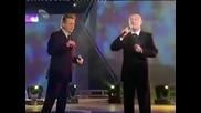 Празник за вашите уши Saban Saulic i Miroslav Ilic
