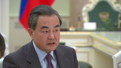 Russia: Beijing-Moscow ties have 'great potential' - China FM