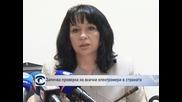 Министерството на енергетиката ще назначи проверка на всички електромери