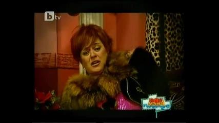 Жоро Бекъма удря майка си ! Смях !