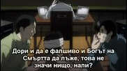 Death Note - Еп. 30 - Bg Sub