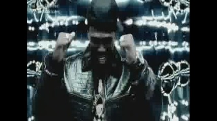 G - Unit - I Like The Way She Do It NEW