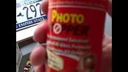 Фотостопер - Проста защита