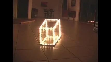Огнена илюзия!