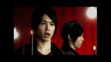 On/Off - Futatsu No Kodou To Akai Tsumi ( Vampire Knight opening )
