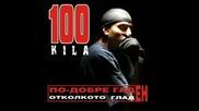 100 Kila - Putaka(2009)
