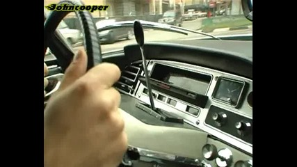 Колата на Фантомас