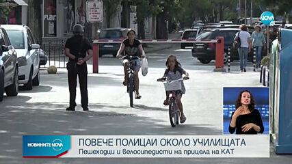 """""""Пътна полиция"""" следи пешеходци и велосипедисти в нова акция"""