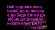 [ Бг Превод ] Panos Kiamos - Gyrna se mena