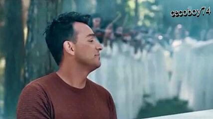 Κωνσταντίνος Τσαχουρίδης - Η Ψυχή Μου Εσύ - скъпа моя ти
