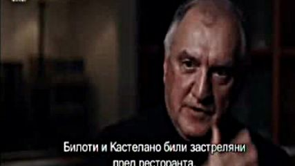 Крале на мафията - Джон Готи