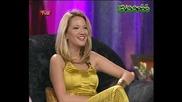 Шоуто На Азис - Зейнеб Гостенка 24.06.2008