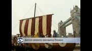 Датски викинги завладяха Лондон