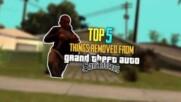 TOP 5 Things Removed From GTA SA BETA