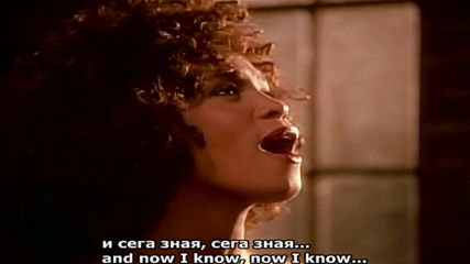 Whitney Houston - Where Do Broken Hearts Go? ( Original video - 1988) Hd 720p [my_touch]