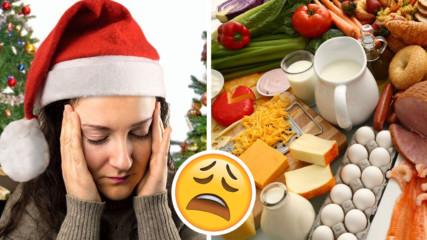 Коледата - опасна за здравето! Какви опасности ни дебнат на трапезата?