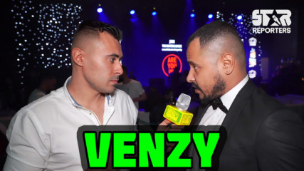 Venzy: Зад всеки успял мъж стои една велика жена!