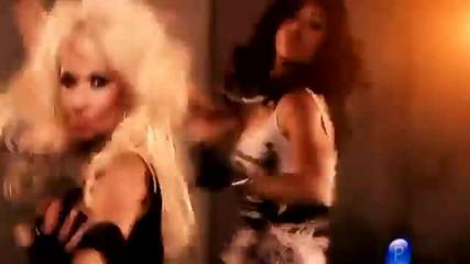 Малина - Най-солено (fan video)