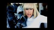 Lady Gaga - No Way + Text