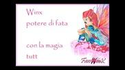 Winx Potere di fata