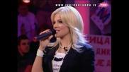 Mirjana Mirković - Ja znam (Zvezde Granda 2010_2011 - Emisija 18 - 05.02.2011)