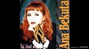 Ana Bekuta - Sto me pitas - (audio 1995)