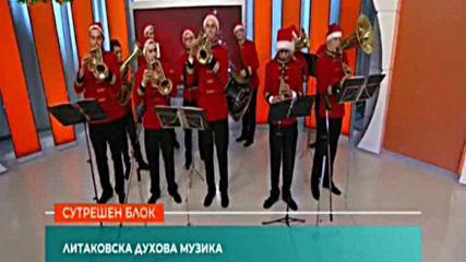 Литаковската Музика(флигорни)с Ръководител Дейвид Христов-26.12.2018(бнт)-браво