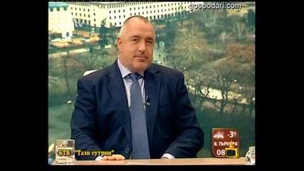 """Премиерът Борисов ръси поредните"""" Бисери """""""