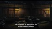 [ Bg Subs ] The Last - Naruto the Movie ( Част 1/4 ) [ Hi Shin Subs ] Върховно качество