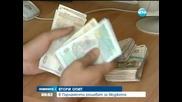 В парламента решават за бюджета, ако има кворум - Новините на Нова