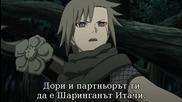 Naruto Shippuuden - 456 [ Бг Суб] Високо Качество