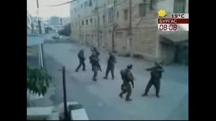 Силата на Юда (израелски войници)